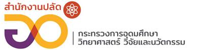 logo-ops-MHESI400v1ShadowAward2020